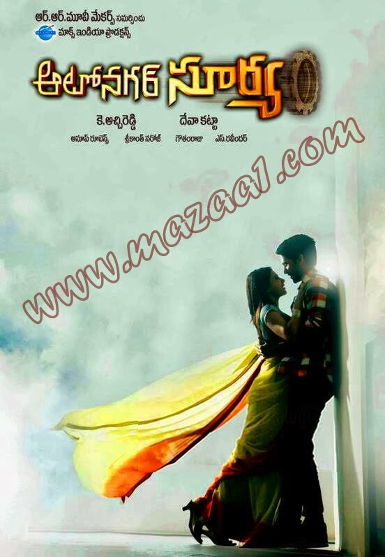 Autonagar Surya (2014) Songs Free Download Southmp3 Doregama Atozmp3