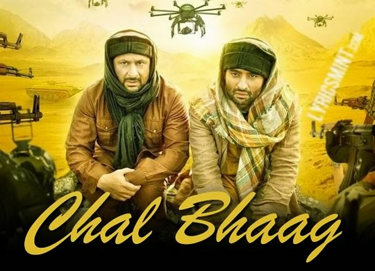 Chal Bhaag from Welcome To Karachi