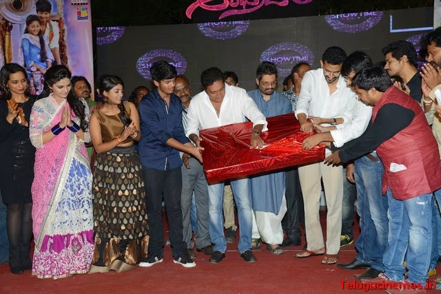 Andhra Pori Audio Launch Photos,Andhra Pori Audio Launch pics,Andhra Pori Audio Launch Posters,Andhra Pori Audio Launch Pictures,Andhra Pori Audio Launch gallery,Andhra Pori Audio Launch news,Andhra Pori Audio Launch stills,Andhra Pori Audio Launch Telugucinemas.in