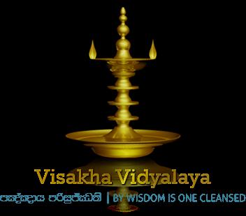 Shavindi Nethsala Visakha Vidyalaya Colombo