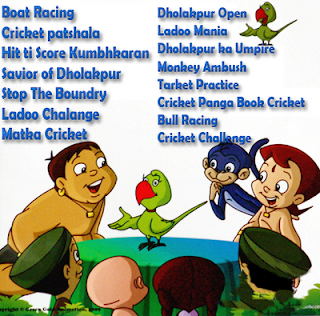 Chota Bheem Games Collection