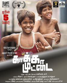 Watch Kaaka Muttai (2015) DVDScr Tamil Full Movie Watch Online Free Download