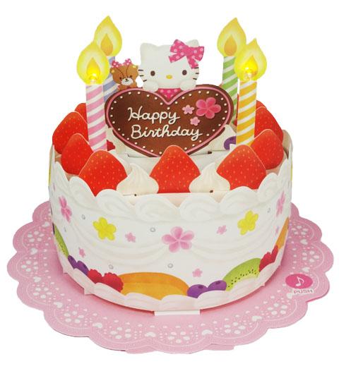 NEW Hello Kitty Cute Happy Birthday Cake Lights Melody Card