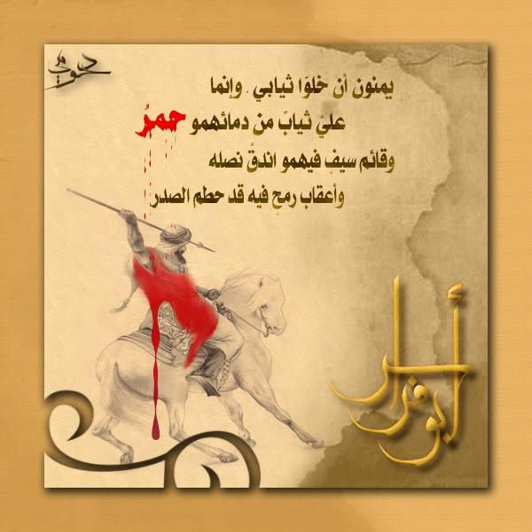 معلومات عامة ابو فراس الحمداني