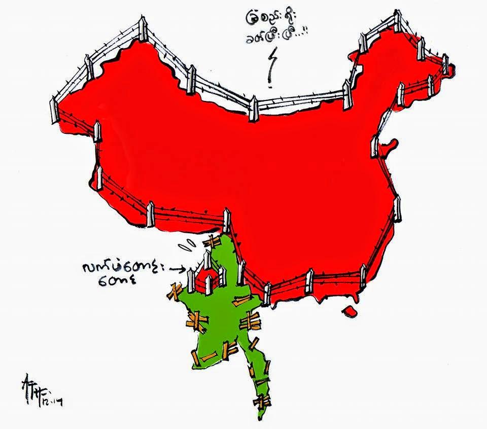 ကာတြန္း ATH – အိမ္နီးခ်င္း