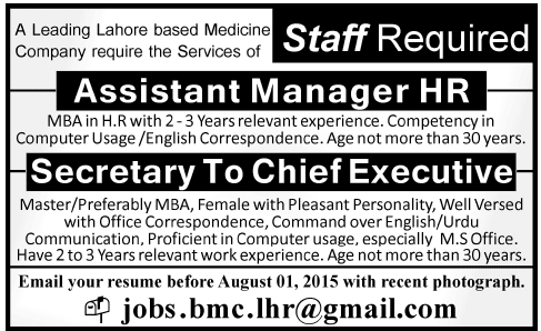 for male and female citizen of pakistanassistant managersecretary to chief executive qualification are required show in this jobs admbain h r