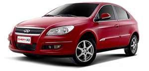 2009 Chery A3 The Best Hatchback Owners Manual