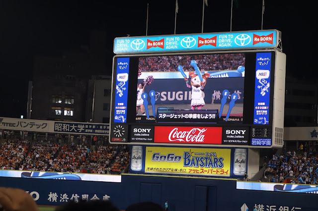 Japanese professional baseball game
