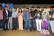 Maine Pyar Kiya Movie Audio Release Photos-thumbnail-2