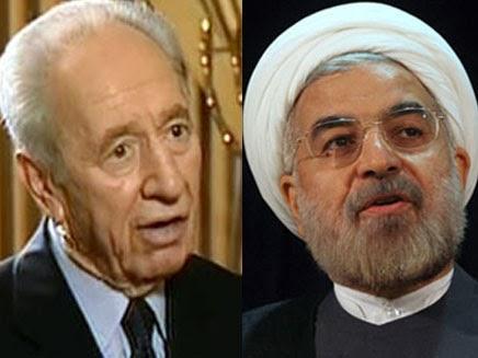 Rencontre iranienne