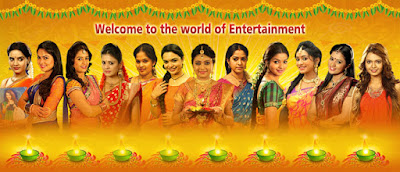 Telugu TV Serials/ Shows Title Track Song Lyrics