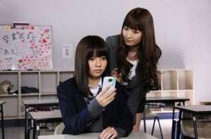 Haruka Shimazaki e Kojima Haruna