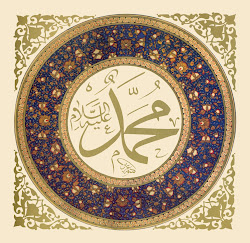 Nabi Muhammad Utusan Allah