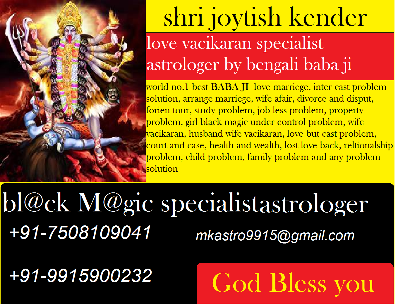 Vashikaran Specialist In All Over World +91-7508109041  +91-9915900232