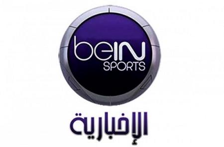 """تردد قنوات بى ان سبورت """"Bein Sport"""" الجديد الصحيح على النايل سات ، احدث تردد قناة بي ان سبورت الاخبارية frequency bein sport news"""