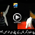 Dr. Aamir Liaquat Fell Down in his First Show of Inam Ghar Plus