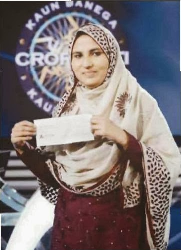 Firoz Fatima first female crorepati of KBC-7