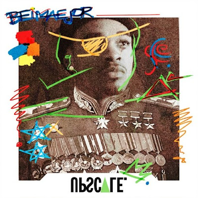 Bei Maejor - Fitness