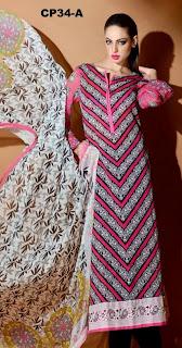 Summer eid dresses  2013 for women by charizma