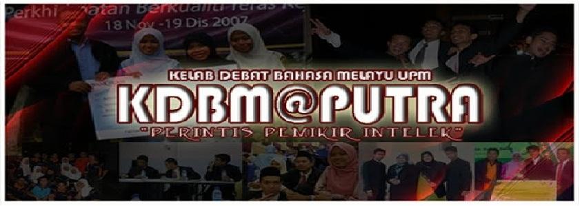 Kelab Debat Bahasa Melayu, UPM