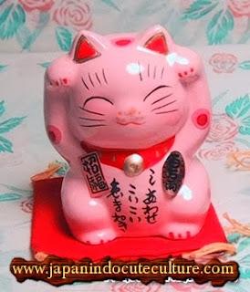 """Maneki Neko """"招き猫"""" Kucing Pink"""