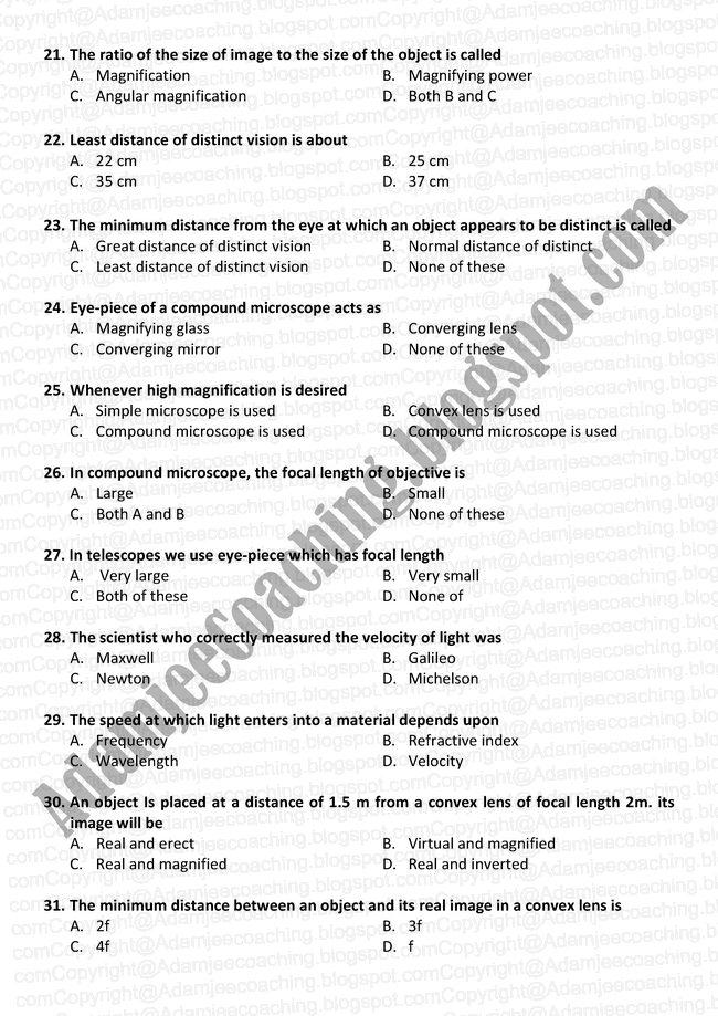 Physics Karachi Board XI - Lenses Mcqs