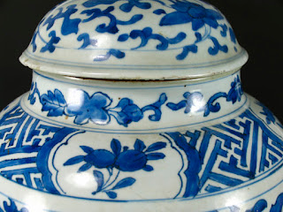 Ming Period Wine Jar blue and white decoration
