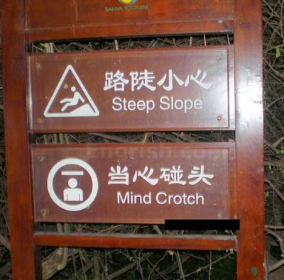 Chinglish: English Translations Gone Wrong Seen On www.coolpicturegallery.us