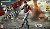 Mahesh Babu Aagadu wallpapers-thumbnail-18