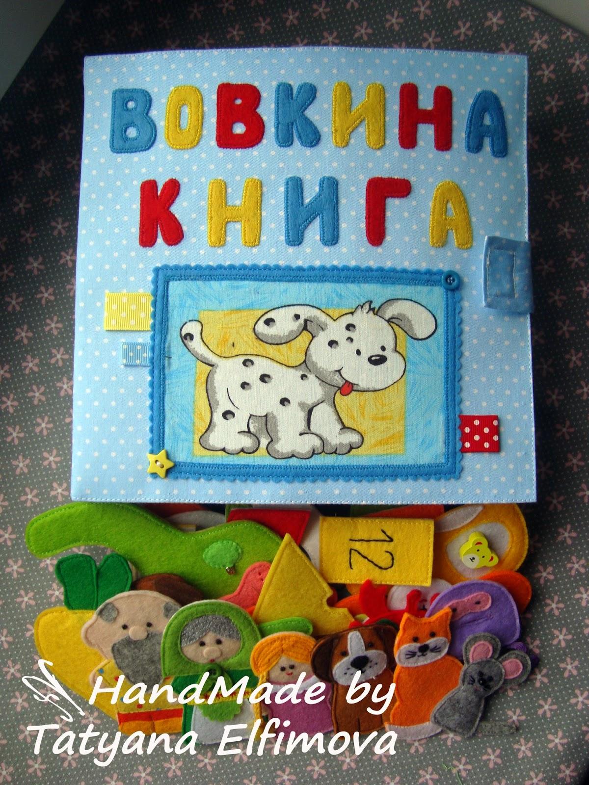Татьяна Елфимова