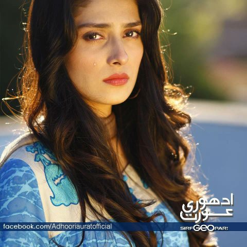 aurat watch full new episode 05 on geo tv 14