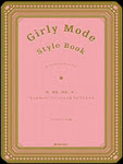 Girly Mode Style Book