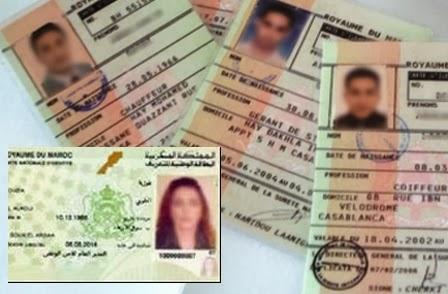 تمديد العمل ببطاقة التعريف الوطنية القديمة لمدة سنة إضافية تمتد من فاتح يناير 2014 إلى 31 دجنبر 2014