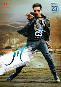 Jil movie wallpapers-thumbnail-6