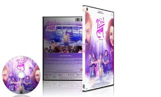 10+ml+Love+(2012)+dvd+cover.jpg