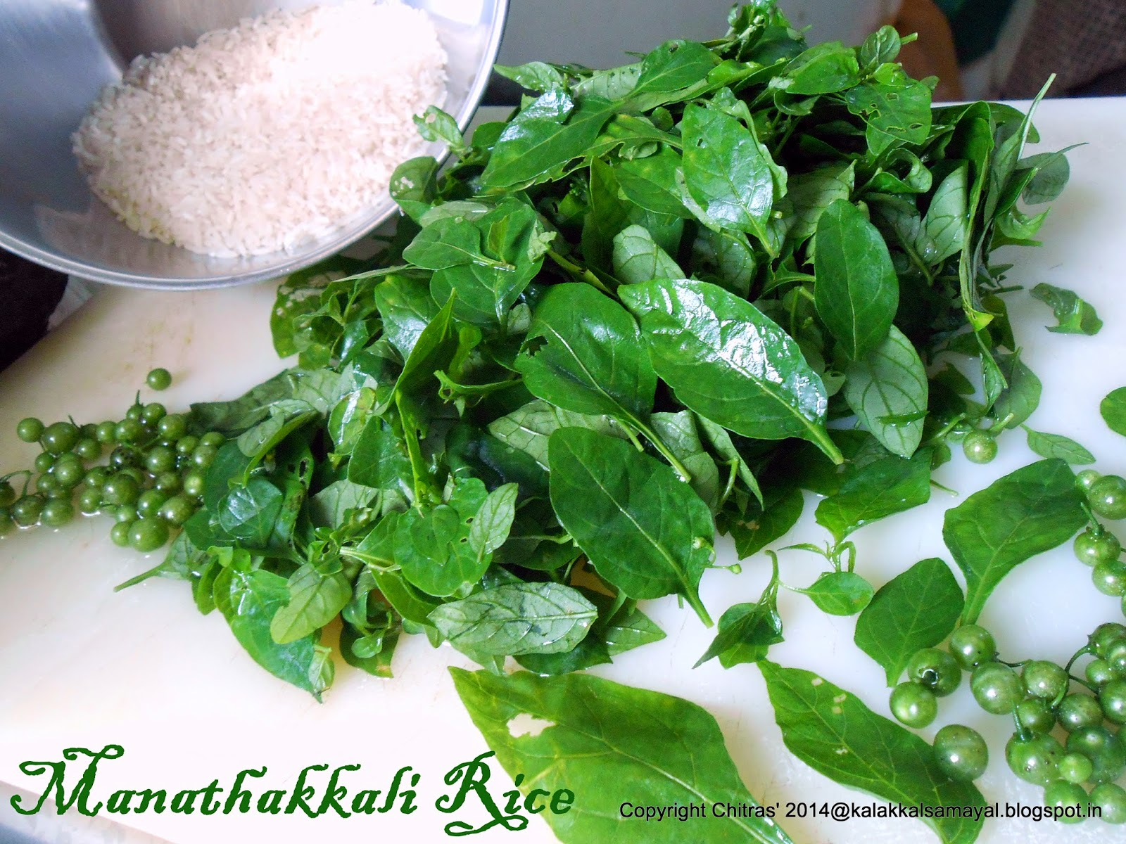 Manathakkali keerai Rice