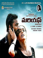 Watch Mariyaan (2015) DVDScr Telugu Full Movie Watch Online Free Download