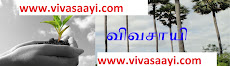 -Tamil News
