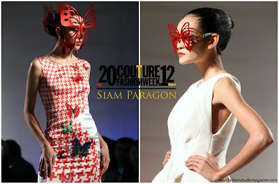 Siamese Couture Fashion