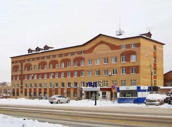 13 января – приём граждан представителем ГУ МВД