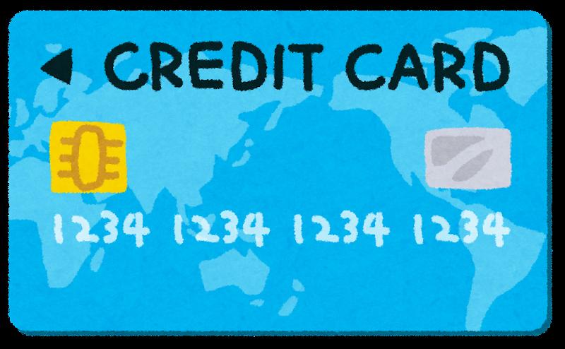 http://4.bp.blogspot.com/-_qnn8ewuCpg/VM9ZTO_u6bI/AAAAAAAArQ0/fRjBtPQ7Ev8/s800/creditcard.png
