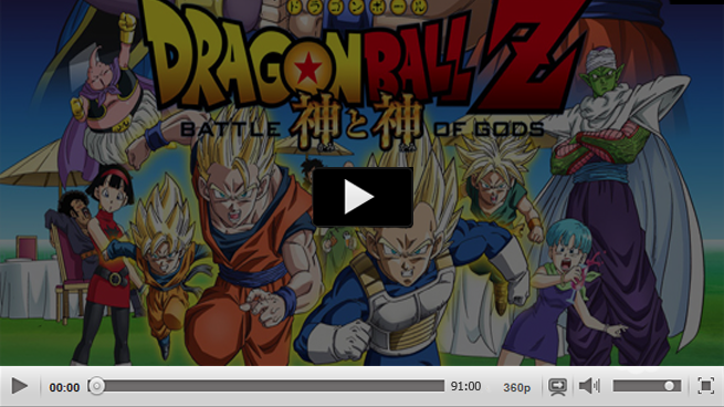 Dragon Ball z Battle of Gods movie download English