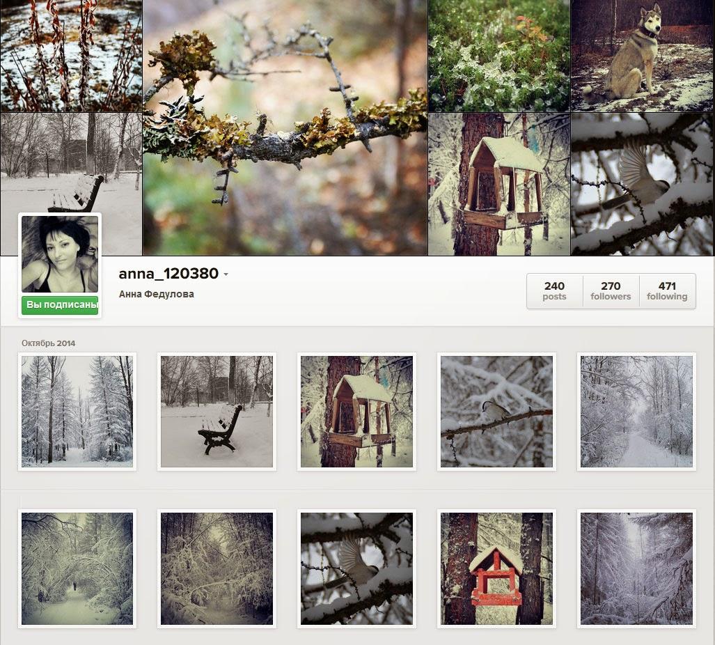 http://instagram.com/anna_120380?modal=true