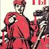 La Unión Soviética contra el socialismo  Por Noam Chomsky (1986 )