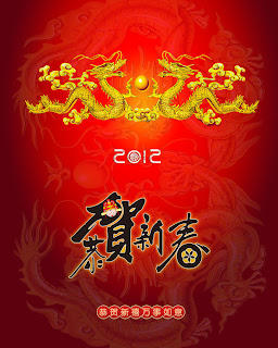 greeting chinese new year