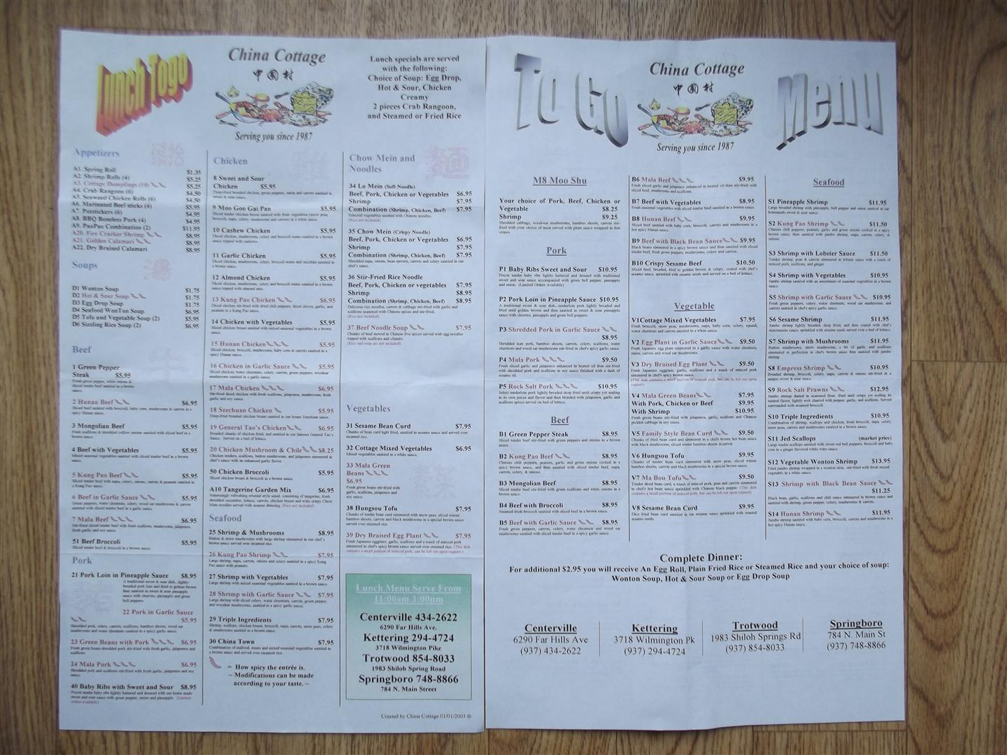 China Cottage Springboro Menu China Cottage Springboro