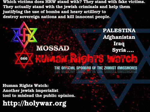 Image result for Human Rights Watch AND MOSSAD LOGO
