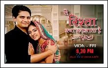 (29th-Jan-13) Yeh Rishta Kya Kehlata Hai