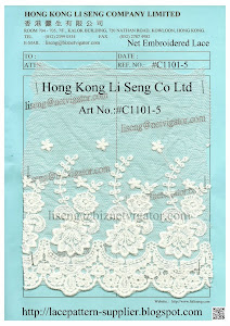 Embroidered Net Lace Manufacturer - Hong Kong Li Seng Co Ltd
