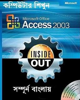 Advanced forex trading bangla book